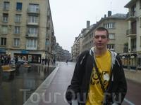 Улица Руан