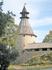 Башни Крома.