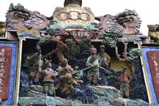 Храм поклонения предкам