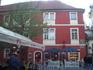 в этом здании началась история кофе в Чехии. Армянин, держаший аптеку, продавал кофе как лекарство против усталости...