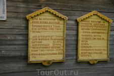 Перед входом в Успенскую церковь долго разбирались с ценами на билеты.