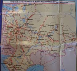 Карта дорог центра России