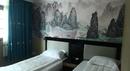 Фото Shanghai Fish Inn Bund