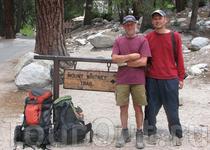 Финиш похода - Уитни -портал. Позади 7 дней, 80 миль (130км). Впереди пустыня с гостинницей в Одинокой Сосне (Lone Pine).