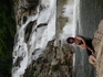 Водопад Янбай