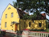 Дом епископа
