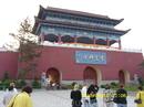 Отдых в Хуньчуне