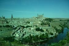 Красивый средневековый  Толедо, вдали виден Алькасар, что в переводе с арабского означает «крепость», пожалуй, единственное здание в городе, которое прекрасно видно практически из любого уголка Толедо