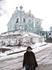 Успенский кафедральный собор. Вид снизу.