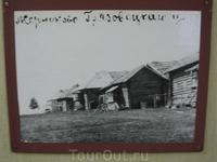 Фото д.Жерноково Грязовецкого уезда.