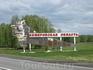 Впереди - Кемеровская область