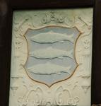 Три рыбки - символ и одна из составляющих герба города.