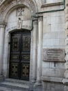 Фотография Иерусалимский монастырь Святой Анны