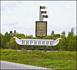 Почему у старинного русского города такой советский герб?