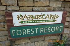 Соседний отель Naturland , ходили туда, как на экскурсию.