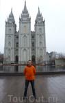 Главный храм Мормонов в мире ) Вход закрыт даже обычным мормонам, только избранным. Нам и подавно.