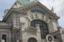 Здание вокзала в Черновцах