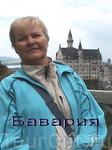 "Самый красивый баварский замок ""Нойс шван штайн"""