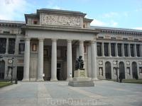 Музей Прадо и памятник художнику Веласкесу