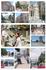 Город Салонники. Музей под открытым небом. С трудом нашли достопримечательности. Их там всего одна улица.