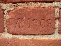 Кладка стены скита