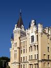 Фотография Замок Ричарда - Львиное сердце