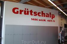 Grutschalp - Грюччальп конечная точка нашего маршрута.