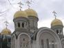 Свято - Никольский собор