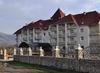 Фотография отеля Reikartz Polyana