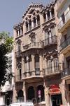 Реус. Casa Serra 1924 год.