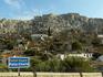 Это развалины брошенной деревни Palio Chorio с остатками Kastro - средневекового замка на вершине горы.