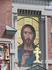 Лик Иисуса Христа  каплицы