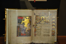 По сей день коллекция продолжает пополняться. Значительный вклад в ее пополнение вносят представители армянской диаспоры, разбросанной по всему миру.