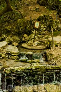 Долина семи источников