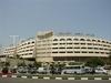 Фотография отеля Grand Hotel Sharjah