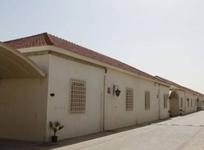Royal Residence Branch