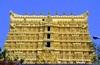 Фотография Храм Шри-Падманабхасвами