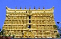 Храм Шри-Падманабхасвами