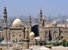 Фотография Мечеть Эль-Рифаи