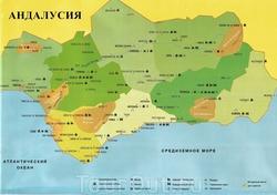 Африке замки андалусии на карте товарищество