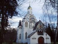 Пушкинская Церковь Спаса Нерукотворного Образа
