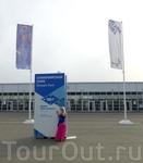 Перед входом в Олимпийский парк