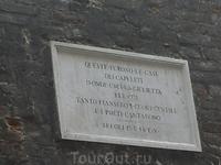 Вывеска гласит, что в этом доме жило семейство Капулетти