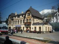 Вокзал станции Стари Смоковец (центр Татранских ж/д)