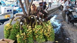 Местные бананы