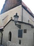 Еврейский квартал. Древняя синагога
