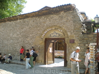 Церковь святых Константина и Елены.