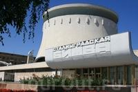 Музей Сталинградская битва