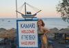 Добро пожаловать на пляж Камари! :)