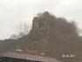 """""""Замок коварства и любви""""; природный выступ скалы, послуживший основой для легенды с таким названием"""